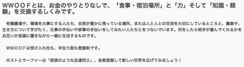 スクリーンショット 2014-01-24 22.28.24