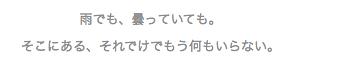 スクリーンショット 2014-02-05 11.17.46