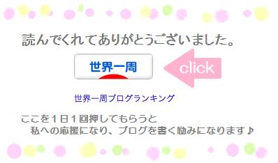 スクリーンショット 2014-02-02 15.58.29