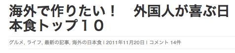 スクリーンショット 2014-04-12 16.51.07