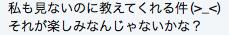 スクリーンショット 2014-04-10 22.58.53