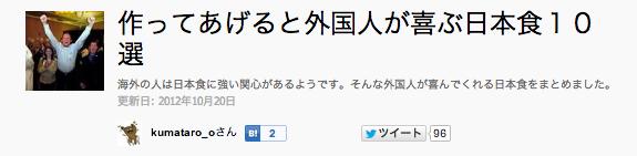 スクリーンショット 2014-04-12 16.45.03