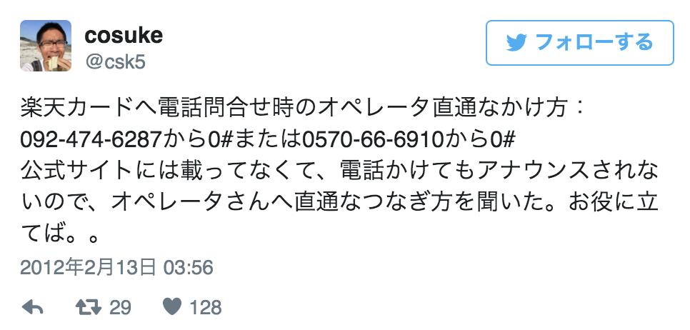 スクリーンショット 2016-04-23 23.34.46