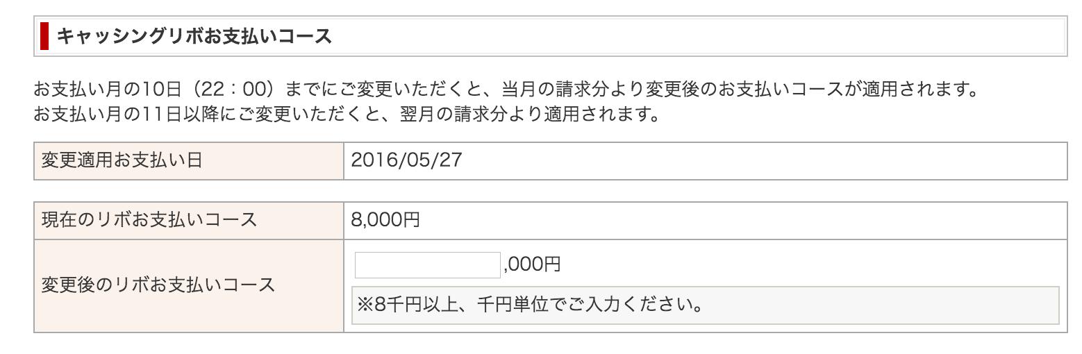 スクリーンショット 2016-04-23 22.10.24