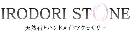 20170505-is-logo-fw-mini